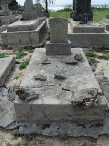 Shigeru Sugihara's grave