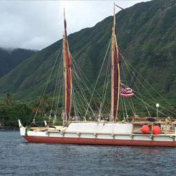 Welcome Home Hōkūleʻa